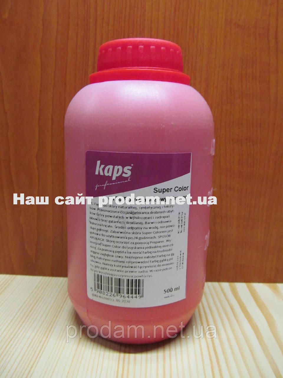 Краска для кожи  KAPS Super Color 105