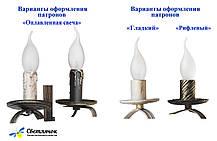 "Кованая настольная лампа ""Косички"" медь  на 2 лампы медь, фото 3"
