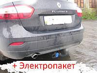Фаркоп - Renault Fluence Седан (2010--), фото 1
