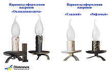 "Люстра кованая  ""Косички""  старая медь на 3 лампы, фото 3"