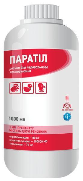 Паратил (энрофлоксацин-80 мг, колистин сульфат-600000 МЕ, тилмикозин-75 мг) 1 мл № 25 антибиотик для птицы