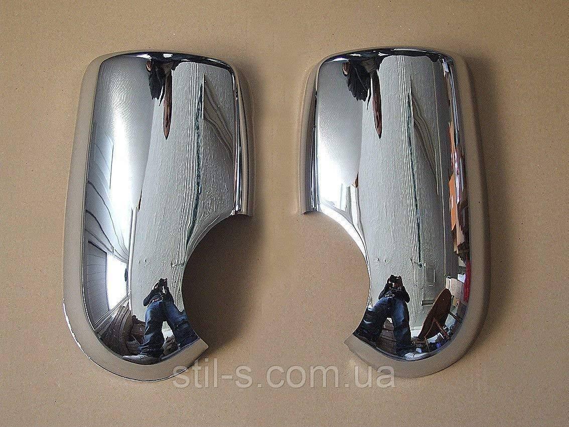 Накладки на зеркалa Ford Transit (2006-2013)