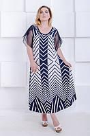 Модное платье размера плюс Аркадия зигзаг (60-66), фото 1