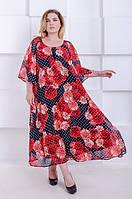Яркое платье размера плюс Галина горох (58-68), фото 1