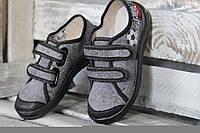 "Детские тапки  ТМ ""Waldi"" серые , размері 24-30"