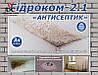 Гидроком-2.1. «АНТИСЕПТИК»