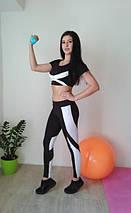Черно-белый женский спортивный топ 42-48 р, фото 2
