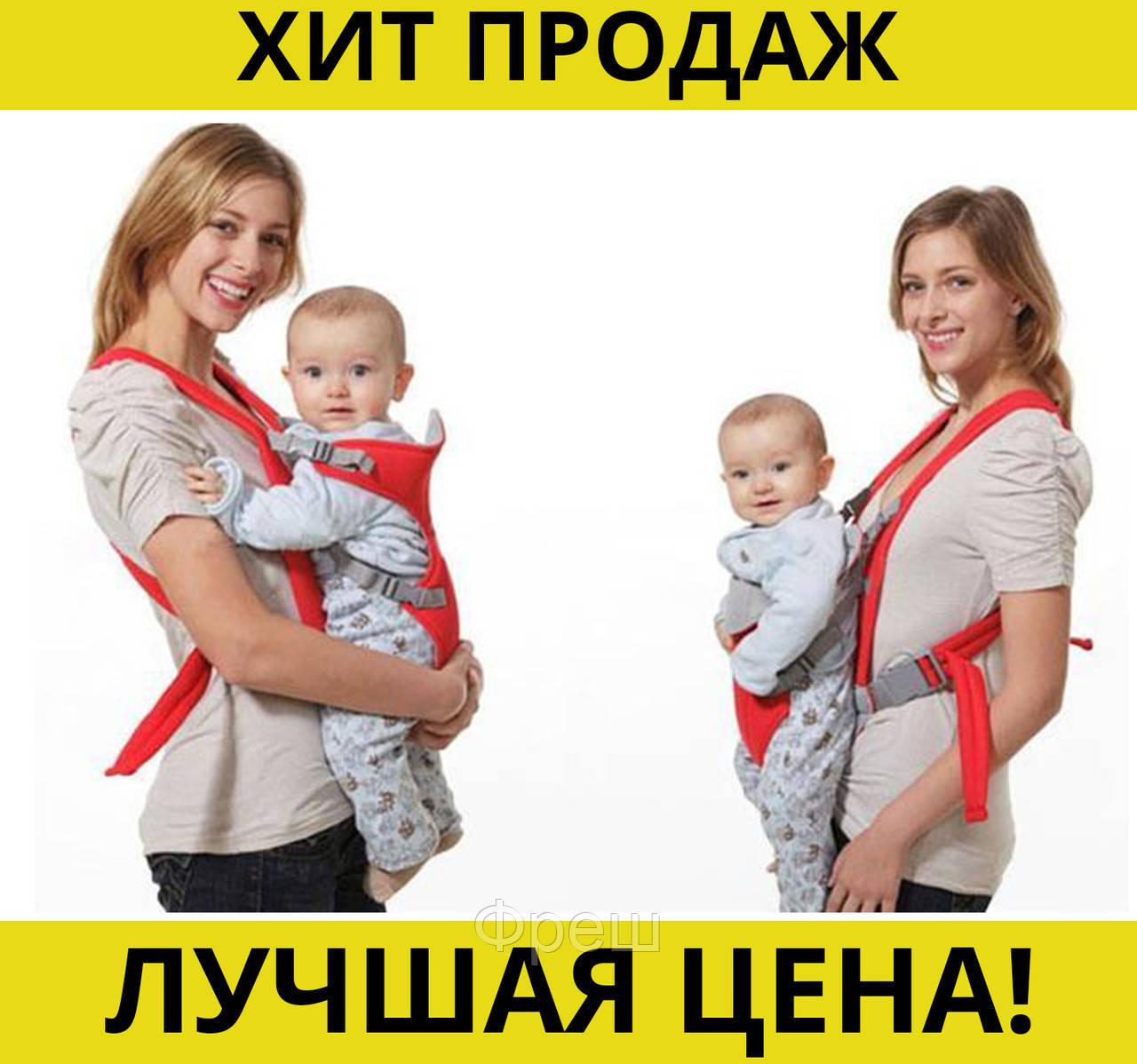 657bc22fd6c4 Рюкзак-кенгуру для Переноски Малышей Baby Carriers — в Категории