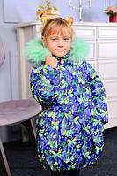 Красивая зимняя куртка с оригинальным принтом  для девочек 98-116р