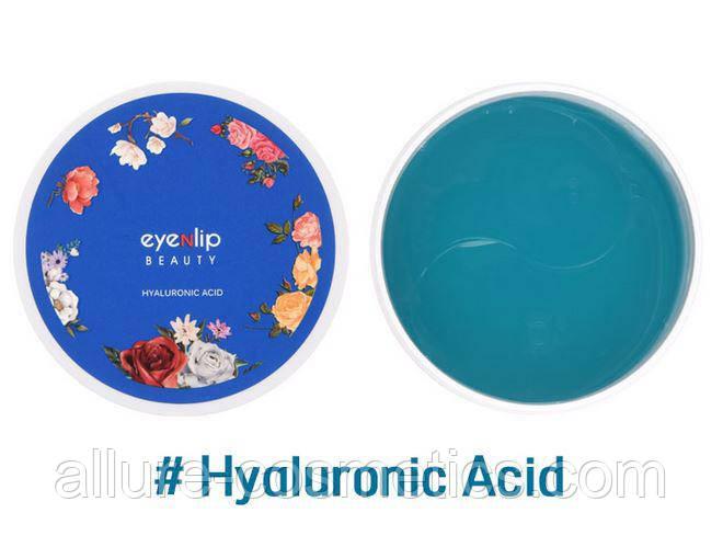 Гидрогелевые патчи с гиалуроновой кислотой Eyenlip Hydrogel Eye Patch Hyaluronic Acid
