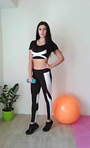 Женские черно-белые лосины для спорта 42-48 р, фото 3