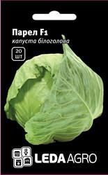 """Семена капусты Парел F1, 20 сем., белокочанной ранней, ТМ """"ЛедаАгро"""""""