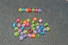 """Бусина кубик английский алфавит.  """" S """""""