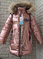 Куртка зимняя блестящая на девочку 3-4 года