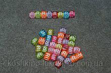 "Бусинки кубики английский алфавит.  "" R """