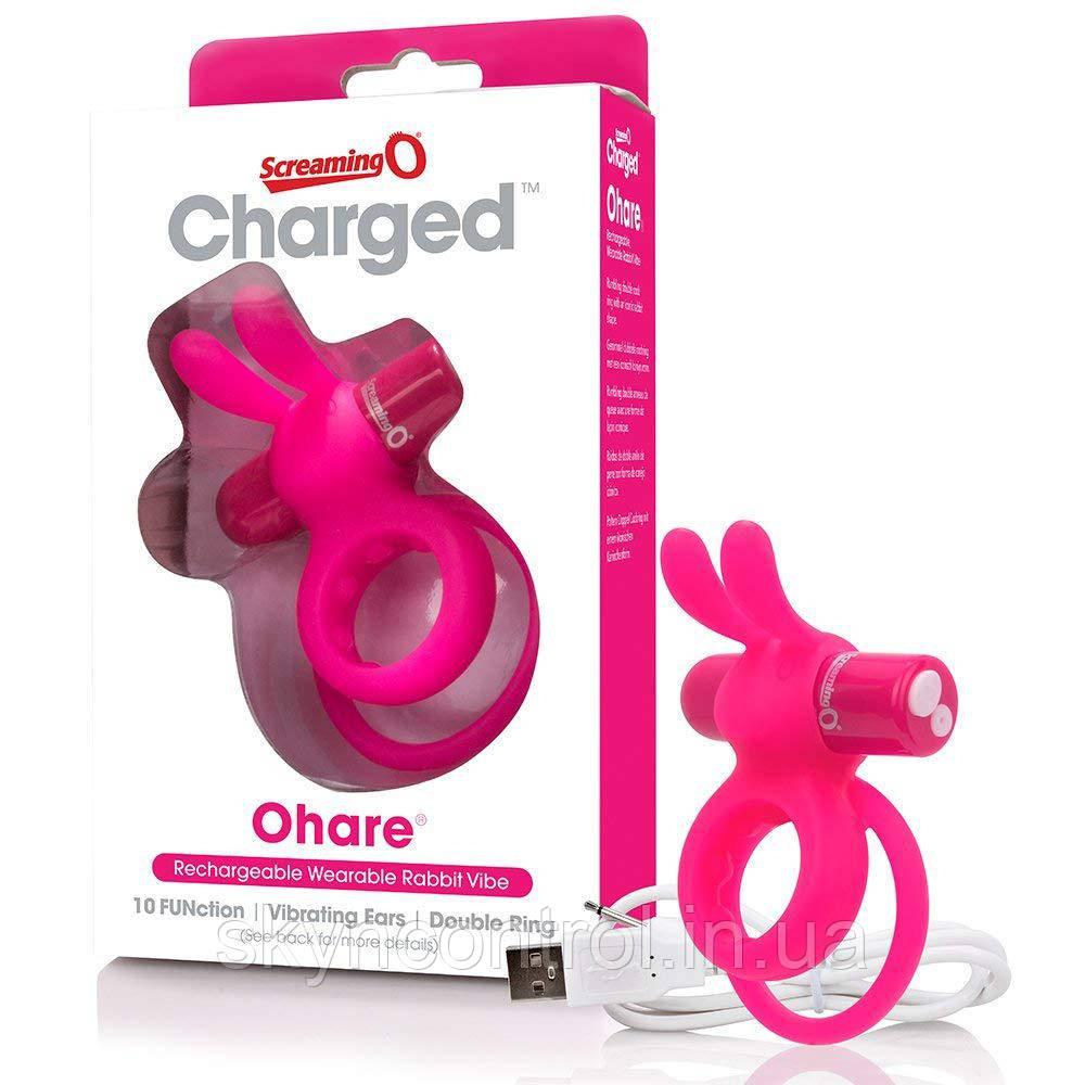 Силіконове ерекційне кільце з вібрацією Screaming O Charged Ohare Vooom Mini Vibe