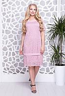 Красивое нарядное женское платье Ясмин пудра (52-62), фото 1
