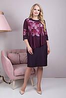Красивое нарядное женское платье Амине марсала-лилии(50-60), фото 1