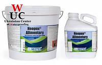 Двухкомпонентная толстослойная эпоксидная краска NEOPOX ALIMENTARY (пищевая)