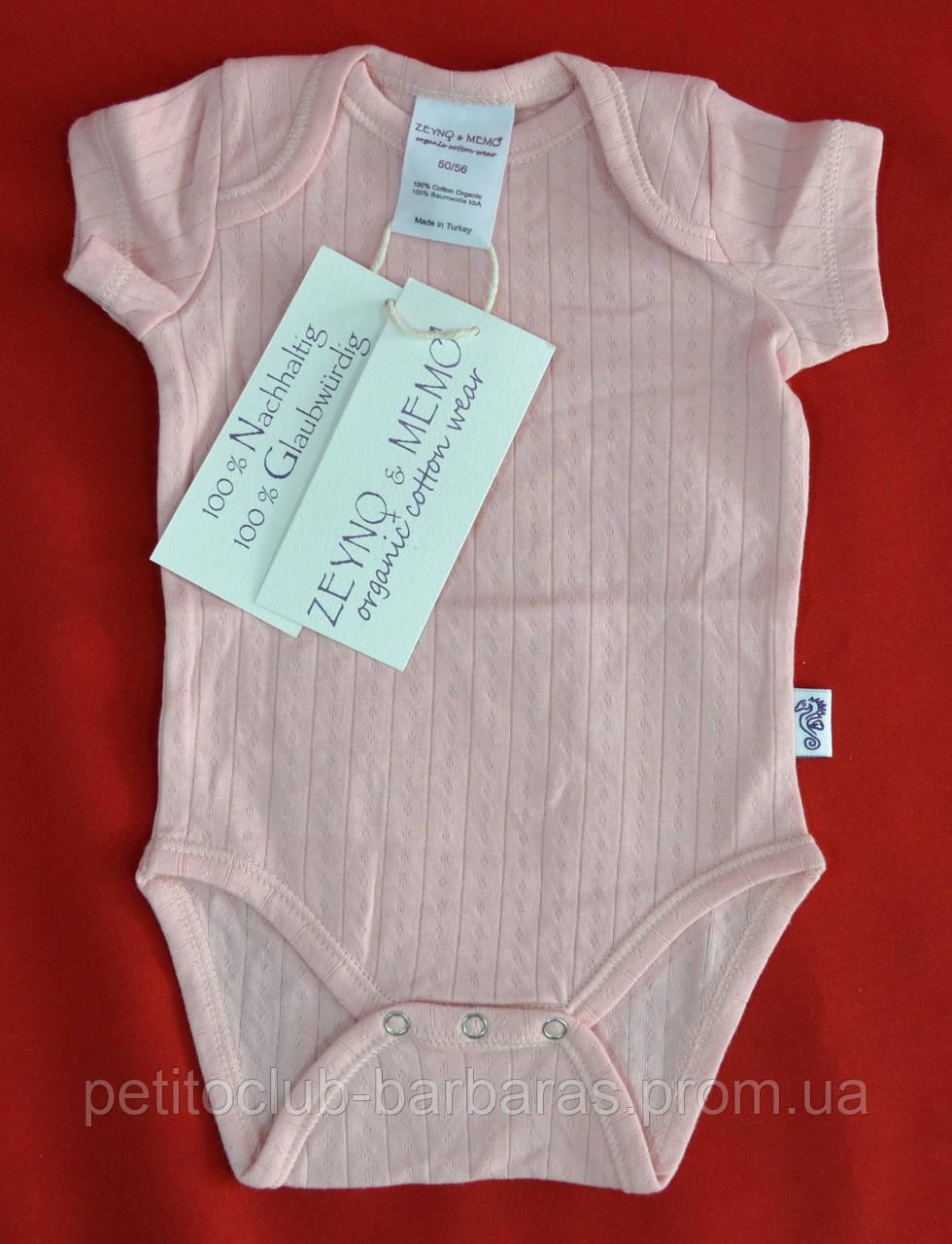 Боди с коротким рукавом розовый (Z&M, Турция)