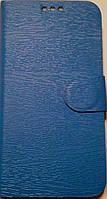 """Чехол для Huawei C8813, """"N.Original"""" Blue"""
