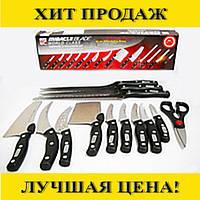 Набор ножей Mibacle Blade 13в1