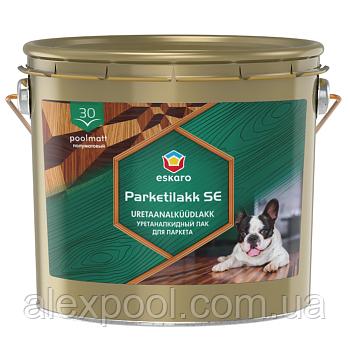 Eskaro Parketilakk SE 30 10 л Уретан-алкидный лак для деревянных и бетонных полов - Полуматовый