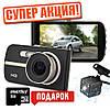 """Автомобильный Видеорегистратор DVR T653 4"""" Full HD на 2 камеры+ карта памяти 32 ГБ"""
