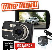 """Автомобильный Видеорегистратор DVR T653 4"""" Full HD на 2 камеры+ карта памяти 32 ГБ, фото 1"""