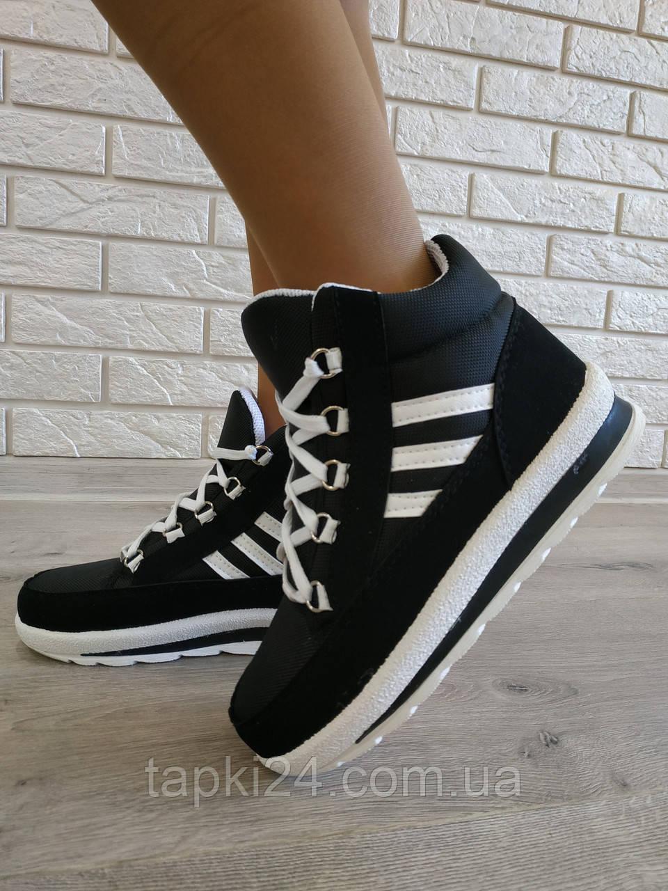 4d73a7c0d Кроссовки женские зимние оптом - Обувь оптом от производителя tapki24 в  Хмельницком