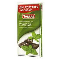 """Черный шоколад с мятой """"Torras"""", 75 г"""