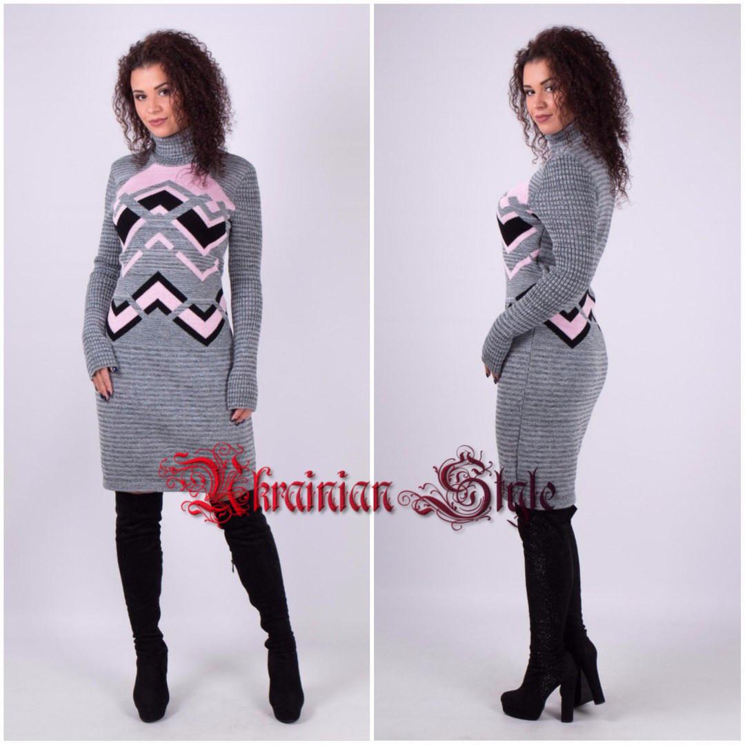 bc9a11b635c Теплое вязаное платье с геометрическим орнаментом. Цвета! - Интернет-магазин