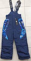 Комбинезон-брюки детские зимние со вставкой
