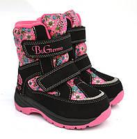 c52a0704e Термо ботинки B&G в Украине. Сравнить цены, купить потребительские ...