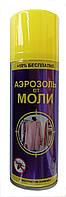 Аерозоль від молі з екстрактом лаванди Дихло Бос 270мл, фото 1
