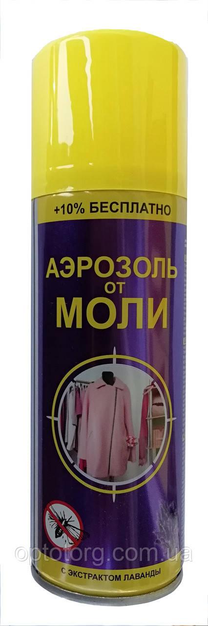 Аэрозоль от моли с экстрактом лаванды Дихло Босс 270мл, фото 1