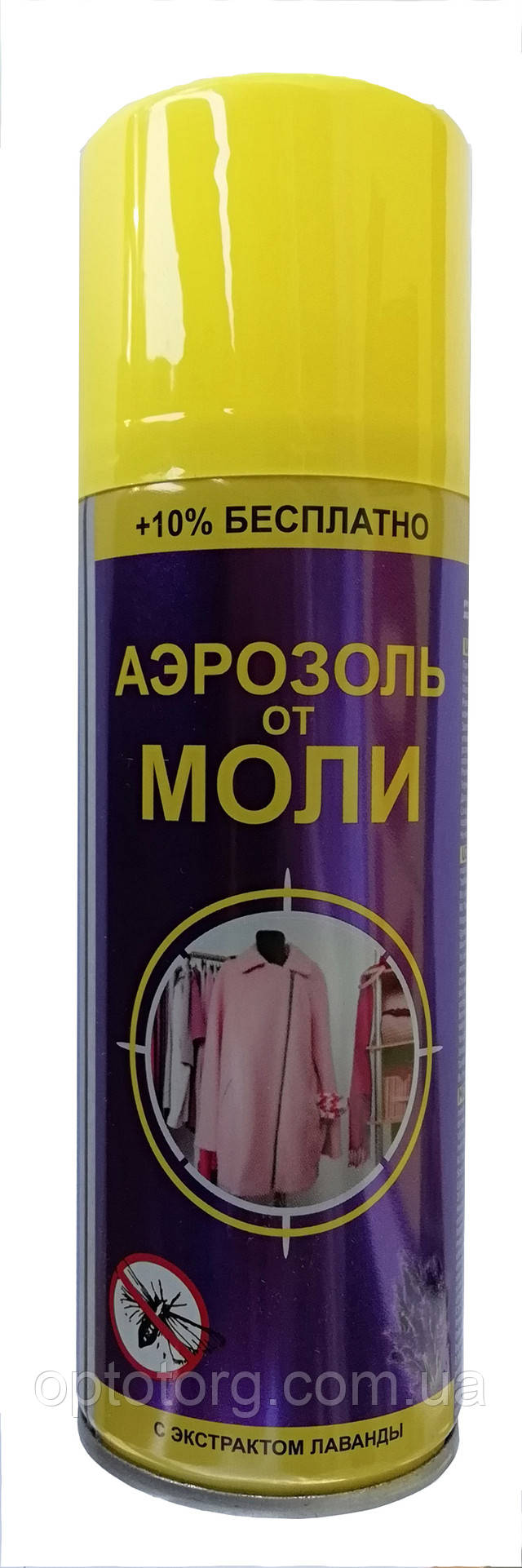 защита от моли антимоль Дихло Босс аэрозоль с запахом лаванды
