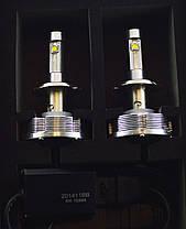 Комплект светодиодных ламп в основные фонари под цоколь Н7 20W 2400 Люмен/Комплект, фото 3