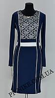 Трикотажное платье № 433