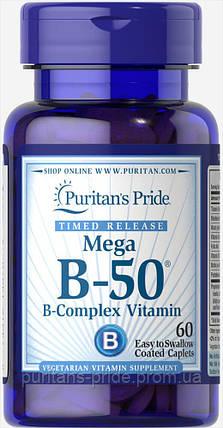 Puritan's Pride Vitamin B-50® Complex Timed Release  60 caplets , фото 2