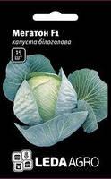 """Семена капусты Мегатон F1, 15 сем., белокочанной средней, ТМ """"ЛедаАгро"""""""