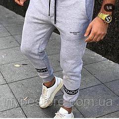 Спортивные мужские штаны, чоловічі штани Givenchy Paris, Живанши (серый), Реплика