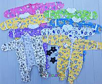 Человечек для новорожденного (хлопок 100%, кулир) 56-62 р-р, цвет на выбор