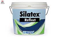 Энергосберегающее, отражающее  гидроизоляционное покрытие SILATEX REFLECT