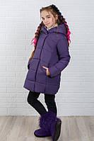 Куртка пальто детское зимнее плащевка на силиконе 300 рост:134,140,146,152 РАСПРОДАЖА!