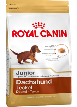 Сухой корм для щенков породы такса в возрасте до 10 месяцев Royal Cani