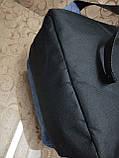 Рюкзак Supreme мессенджер 300D спорт спортивный городской стильный только опт, фото 5