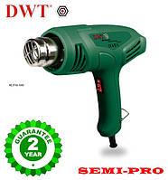 Промышленный фен DWT HLP16-500, 1600 Вт профессиональный