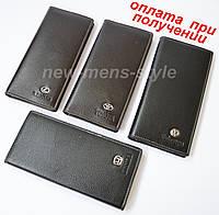 Мужской кожаный кошелек портмоне клатч Lexus Toyota Volkswagen Honda, фото 1