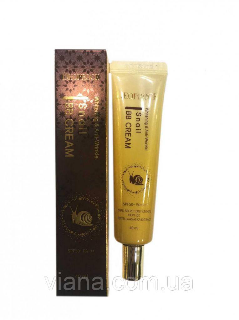 Улиточный ББ-крем для осветления и разглаживания кожи DEOPROCE Whitening & Anti-Wrinkle Snail BB Cream 40 мл